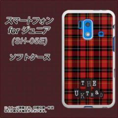 スマートフォン forジュニア SH-05E TPU ソフトケース / やわらかカバー【547 THEチェック 素材ホワイト】 UV印刷 (スマートフォン for
