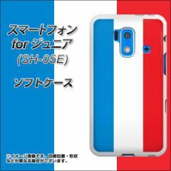 スマートフォン forジュニア SH-05E TPU ソフトケース / やわらかカバー【673 フランス 素材ホワイト】 UV印刷 (スマートフォン forジュ