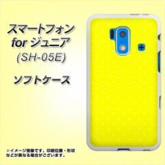 スマートフォン forジュニア SH-05E TPU ソフトケース / やわらかカバー【1364 マイクロドット白黄 素材ホワイト】 UV印刷 (スマートフ
