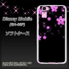 Disney Mobile SH-05F TPU ソフトケース / やわらかカバー【019 桜クリスタル 素材ホワイト】 UV印刷 (ディズニー モバイル/SH05F用)