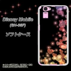Disney Mobile SH-05F TPU ソフトケース / やわらかカバー【020 夜のきらめきハート 素材ホワイト】 UV印刷 (ディズニー モバイル/SH05F
