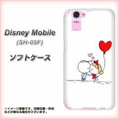 Disney Mobile SH-05F TPU ソフトケース / やわらかカバー【025 小さな恋の物語 素材ホワイト】 UV印刷 (ディズニー モバイル/SH05F用)