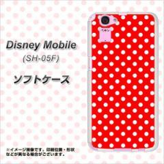 Disney Mobile SH-05F TPU ソフトケース / やわらかカバー【055 ドット柄(水玉)レッド×ホワイト 素材ホワイト】 UV印刷 (ディズニー