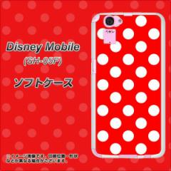 Disney Mobile SH-05F TPU ソフトケース / やわらかカバー【331 ドット柄(水玉)レッド×ホワイトBig 素材ホワイト】 UV印刷 (ディズニ