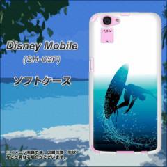 Disney Mobile SH-05F TPU ソフトケース / やわらかカバー【416 カットバック 素材ホワイト】 UV印刷 (ディズニー モバイル/SH05F用)