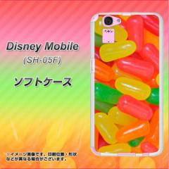 Disney Mobile SH-05F TPU ソフトケース / やわらかカバー【449 ジェリービーンズ 素材ホワイト】 UV印刷 (ディズニー モバイル/SH05F用