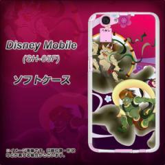 Disney Mobile SH-05F TPU ソフトケース / やわらかカバー【654 風神雷神-紫の川 素材ホワイト】 UV印刷 (ディズニー モバイル/SH05F用