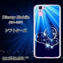 Disney Mobile SH-05F TPU ソフトケース / やわらかカバー【702 スイミングハート 素材ホワイト】 UV印刷 (ディズニー モバイル/SH05F用