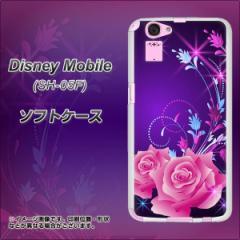 Disney Mobile SH-05F TPU ソフトケース / やわらかカバー【1177 紫色の夜 素材ホワイト】 UV印刷 (ディズニー モバイル/SH05F用)
