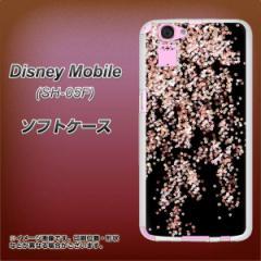 Disney Mobile SH-05F TPU ソフトケース / やわらかカバー【1244 しだれ桜 素材ホワイト】 UV印刷 (ディズニー モバイル/SH05F用)