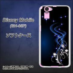Disney Mobile SH-05F TPU ソフトケース / やわらかカバー【1278 華より昇る流れ 素材ホワイト】 UV印刷 (ディズニー モバイル/SH05F用