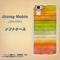 Disney Mobile SH-05F TPU ソフトケース / やわらかカバー【1324 ビンテージボーダー色彩 素材ホワイト】 UV印刷 (ディズニー モバイル/