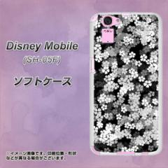 Disney Mobile SH-05F TPU ソフトケース / やわらかカバー【1332 夜桜 素材ホワイト】 UV印刷 (ディズニー モバイル/SH05F用)