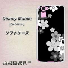 Disney Mobile SH-05F TPU ソフトケース / やわらかカバー【1334 桜のフレーム BK&WH 素材ホワイト】 UV印刷 (ディズニー モバイル/SH0