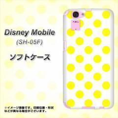Disney Mobile SH-05F TPU ソフトケース / やわらかカバー【1350 ドットビッグ黄白 素材ホワイト】 UV印刷 (ディズニー モバイル/SH05F