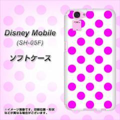 Disney Mobile SH-05F TPU ソフトケース / やわらかカバー【1351 ドットビッグ紫白 素材ホワイト】 UV印刷 (ディズニー モバイル/SH05F