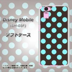 Disney Mobile SH-05F TPU ソフトケース / やわらかカバー【1352 ドットビッグ水色茶 素材ホワイト】 UV印刷 (ディズニー モバイル/SH05