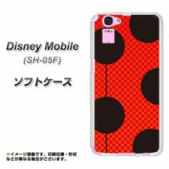 Disney Mobile SH-05F TPU ソフトケース / やわらかカバー【IB906 てんとうむしのドット 素材ホワイト】 UV印刷 (ディズニー モバイル/S
