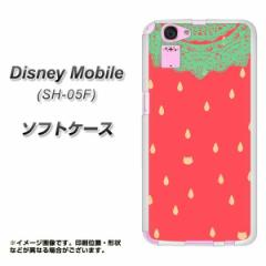 Disney Mobile SH-05F TPU ソフトケース / やわらかカバー【MI800 strawberry ストロベリー 素材ホワイト】 UV印刷 (ディズニー モバイ