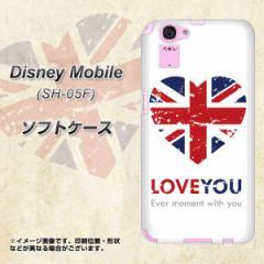 Disney Mobile SH-05F TPU ソフトケース / やわらかカバー【SC803 ユニオンジャック ハートビンテージ 素材ホワイト】 UV印刷 (ディズニ