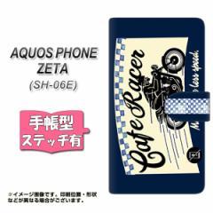 docomo AQUOS PHONE ZETA SH-06E 手帳型 スマホケース ステッチタイプ YK810 カフェレーサー メール便送料無料