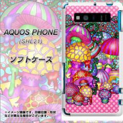 AQUOS PHONE SERIE SHL21 TPU ソフトケース / やわらかカバー【AG806 きのこ(ピンク) 素材ホワイト】 UV印刷 (アクオスフォンSERIE/SHL2