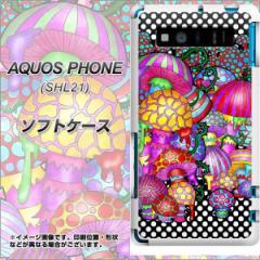 AQUOS PHONE SERIE SHL21 TPU ソフトケース / やわらかカバー【AG807 きのこ(黒) 素材ホワイト】 UV印刷 (アクオスフォンSERIE/SHL21用