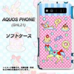 AQUOS PHONE SERIE SHL21 TPU ソフトケース / やわらかカバー【AG827 メリーゴーランド(ピンク) 素材ホワイト】 UV印刷 (アクオスフォン