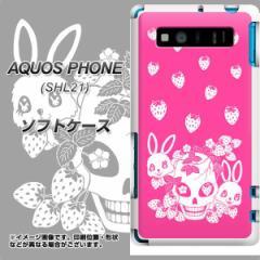 AQUOS PHONE SERIE SHL21 TPU ソフトケース / やわらかカバー【AG836 苺兎(ピンク) 素材ホワイト】 UV印刷 (アクオスフォンSERIE/SHL21
