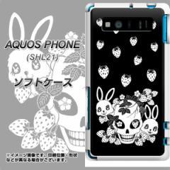AQUOS PHONE SERIE SHL21 TPU ソフトケース / やわらかカバー【AG837 苺兎(黒) 素材ホワイト】 UV印刷 (アクオスフォンSERIE/SHL21用)