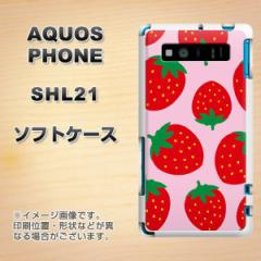 AQUOS PHONE SERIE SHL21 TPU ソフトケース / やわらかカバー【SC820 大きいイチゴ模様 レッドとピンク 素材ホワイト】 UV印刷 (アクオ