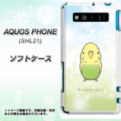 AQUOS PHONE SERIE SHL21 TPU ソフトケース / やわらかカバー【SC838 セキセイインコ グリーン 素材ホワイト】 UV印刷 (アクオスフォンS
