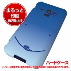 au AQUOS PHONE SERIE SHL22 ハードケース【まるっと印刷 348 いるか 光沢仕上げ】横まで印刷(アクオスフォンSERIE/S