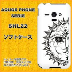 au AQUOS PHONE SERIE SHL22 TPU ソフトケース / やわらかカバー【207 太陽神 素材ホワイト】 UV印刷 (アクオスフォンSERIE/SHL22用)