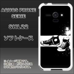 au AQUOS PHONE SERIE SHL22 TPU ソフトケース / やわらかカバー【484 スニーカー 素材ホワイト】 UV印刷 (アクオスフォンSERIE/SHL22用