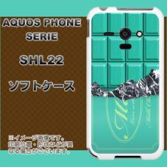 au AQUOS PHONE SERIE SHL22 TPU ソフトケース / やわらかカバー【554 板チョコ-ミント 素材ホワイト】 UV印刷 (アクオスフォンSERIE/SH