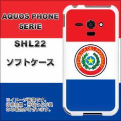 au AQUOS PHONE SERIE SHL22 TPU ソフトケース / やわらかカバー【662 パラグアイ 素材ホワイト】 UV印刷 (アクオスフォンSERIE/SHL22用