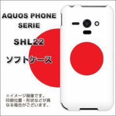 au AQUOS PHONE SERIE SHL22 TPU ソフトケース / やわらかカバー【681 日本 素材ホワイト】 UV印刷 (アクオスフォンSERIE/SHL22用)