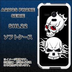 au AQUOS PHONE SERIE SHL22 TPU ソフトケース / やわらかカバー【1090 ドクロ赤目と黒目 素材ホワイト】 UV印刷 (アクオスフォンSERIE/