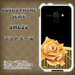 au AQUOS PHONE SERIE SHL22 TPU ソフトケース / やわらかカバー【1170 幸せなバラ(大) 素材ホワイト】 UV印刷 (アクオスフォンSERIE/SH