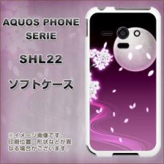 au AQUOS PHONE SERIE SHL22 TPU ソフトケース / やわらかカバー【1223 紫に染まる月と桜 素材ホワイト】 UV印刷 (アクオスフォンSERIE/