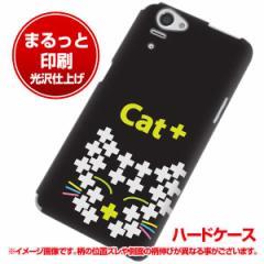 au AQUOS PHONE SERIE SHL23 ハードケース【まるっと印刷 IA807 Cat+ 光沢仕上げ】 横まで印刷(アクオスフォンSERIE/SHL23用)
