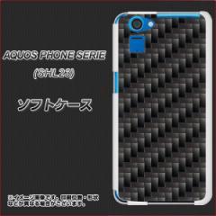 au AQUOS PHONE SERIE SHL23 TPU ソフトケース / やわらかカバー【461 カーボン 素材ホワイト】 UV印刷 (アクオスフォンSERIE/SHL23用)