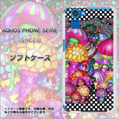 au AQUOS PHONE SERIE SHL23 TPU ソフトケース / やわらかカバー【AG807 きのこ(黒) 素材ホワイト】 UV印刷 (アクオスフォンSERIE/SHL23