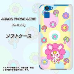 au AQUOS PHONE SERIE SHL23 TPU ソフトケース / やわらかカバー【AG824 フラワーうさぎのフラッピョン(黄色) 素材ホワイト】 UV印刷 (