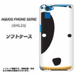 au AQUOS PHONE SERIE SHL23 TPU ソフトケース / やわらかカバー【IA800 わんこ 素材ホワイト】 UV印刷 (アクオスフォンSERIE/SHL23用)