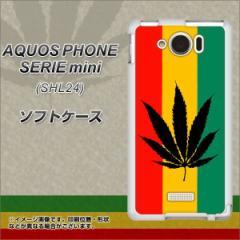 au AQUOS PHONE SERIE mini SHL24 TPU ソフトケース / やわらかカバー【083 大麻ラスタカラー 素材ホワイト】 UV印刷 (アクオスフォンSE