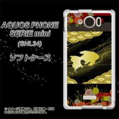 au AQUOS PHONE SERIE mini SHL24 TPU ソフトケース / やわらかカバー【174 天の川の金魚(和柄) 素材ホワイト】 UV印刷 (アクオスフォ