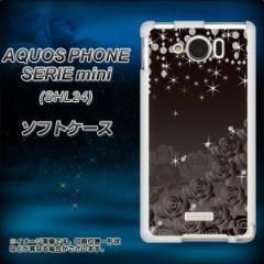 au AQUOS PHONE SERIE mini SHL24 TPU ソフトケース / やわらかカバー【327 薔薇とダイヤモンド 素材ホワイト】 UV印刷 (アクオスフォン