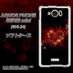 au AQUOS PHONE SERIE mini SHL24 TPU ソフトケース / やわらかカバー【382 ハートの創生 素材ホワイト】 UV印刷 (アクオスフォンSERIE